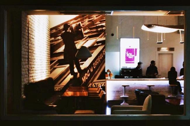 کافه لونالانژ