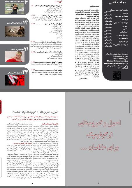 گرافیک ، فتوشاپ، ایلاستریتور ,illustrator, photoshop,corel,indesign