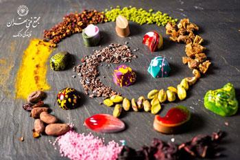 دوره های آموزش کارگاه شکلات دست ساز ,  در مجتمع فنی تهران
